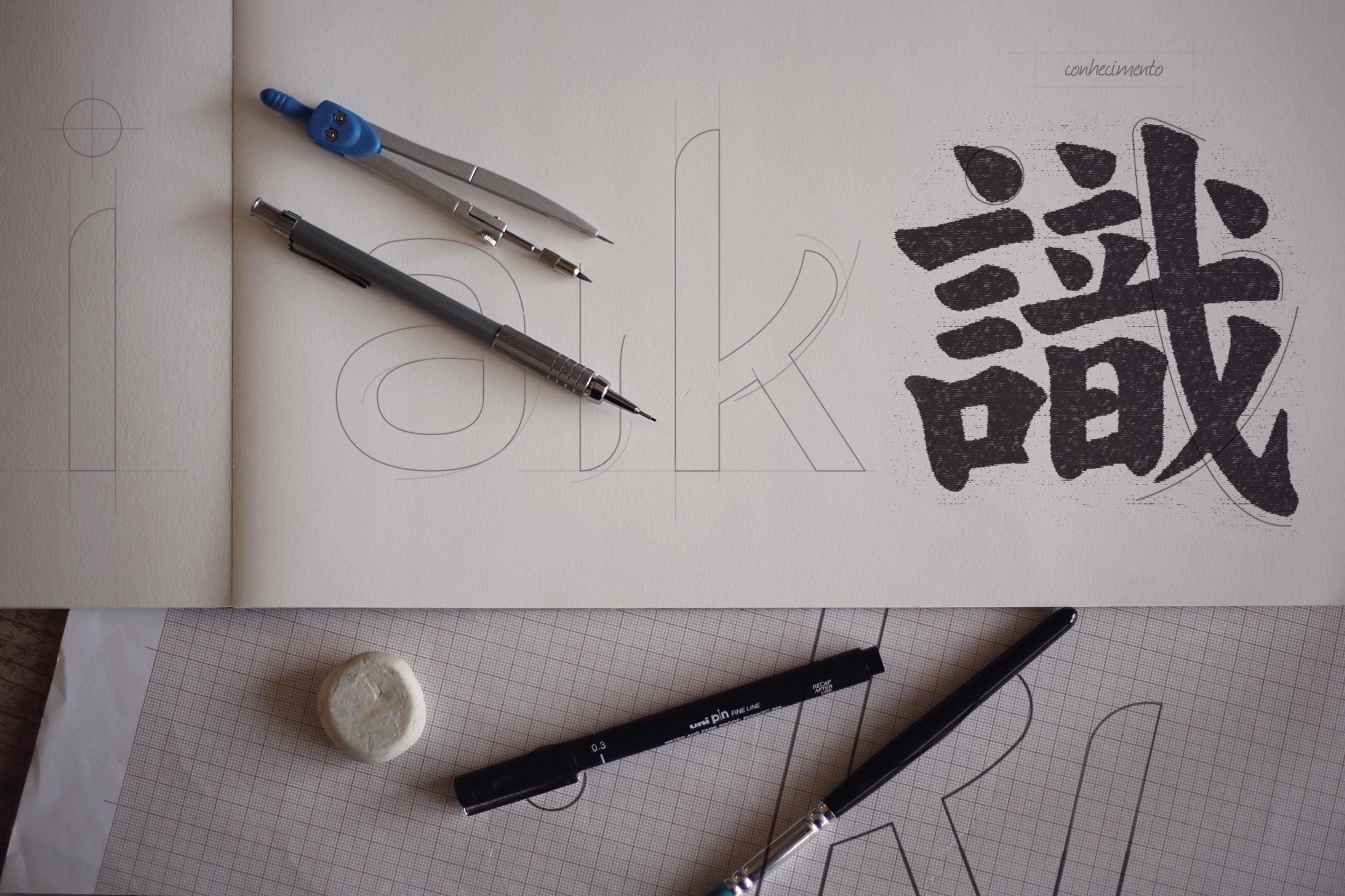 ODDY_-ARAKAKI-4.jpg
