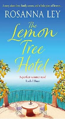 lemon_tree_hotel2.jpg