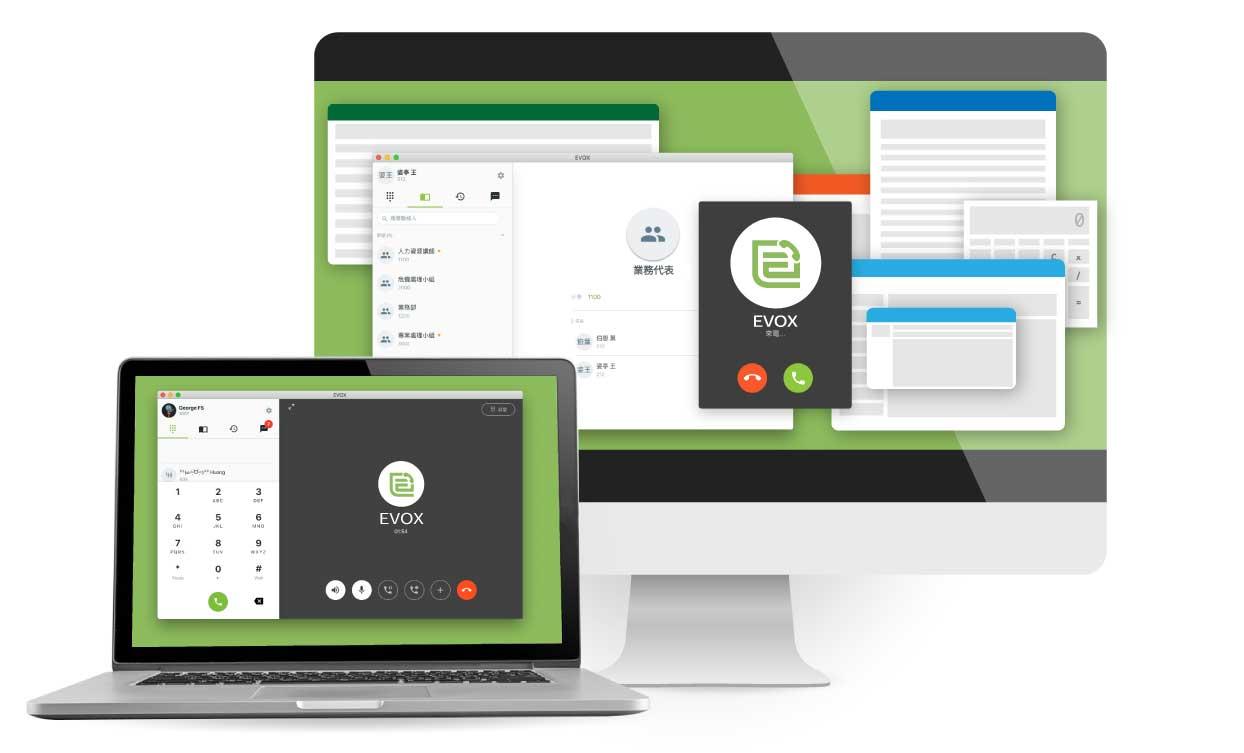 pc-app-download-image.jpg