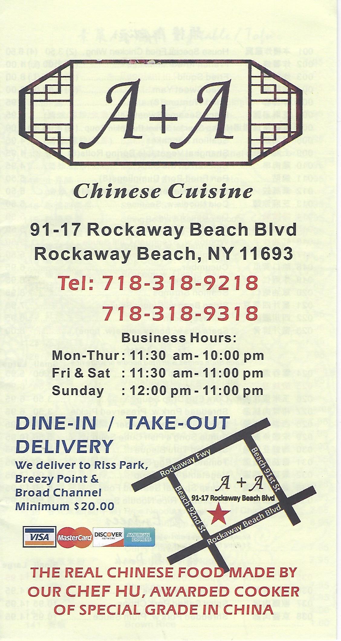 The Castle Rockaway_CC Chincese