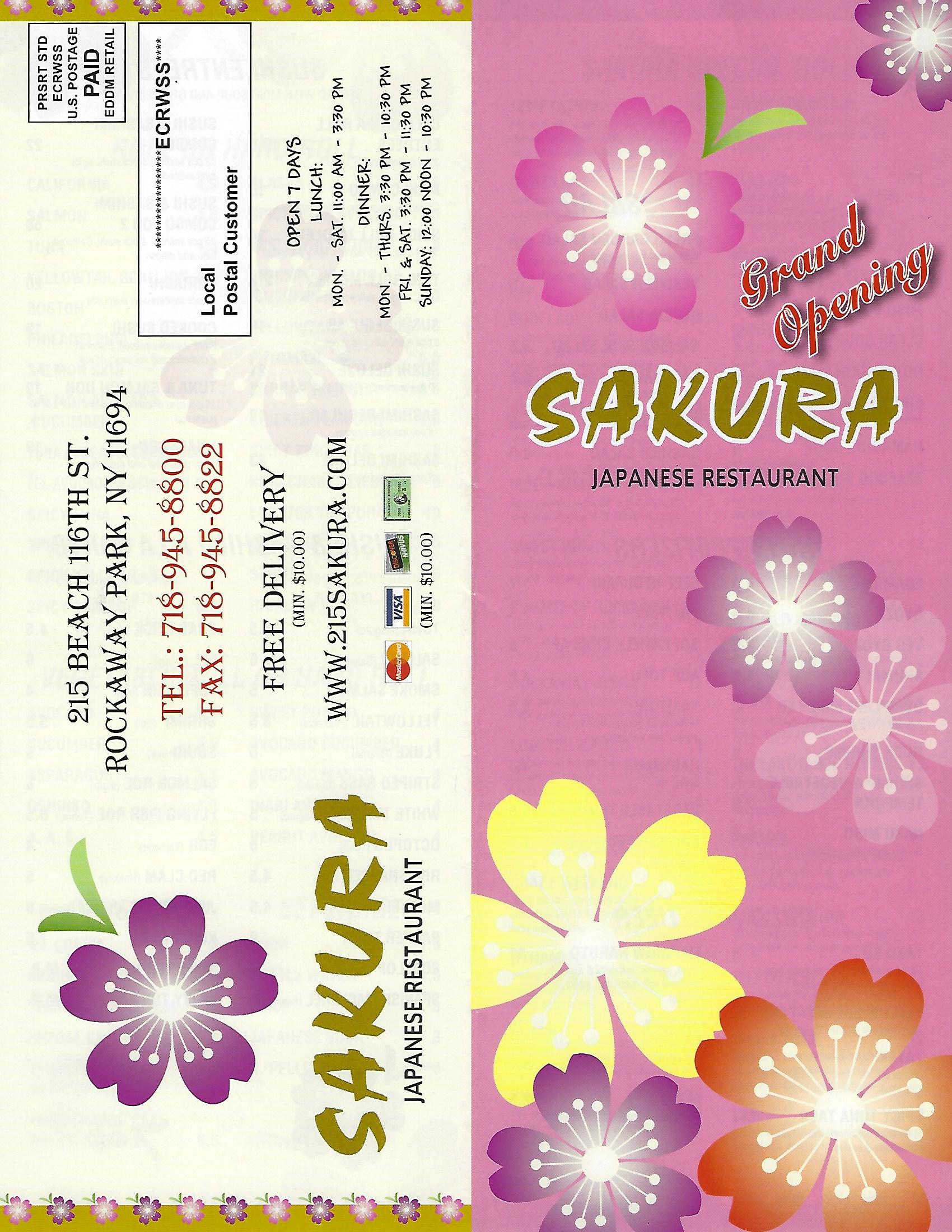 The Castle Rockaway_Sakura