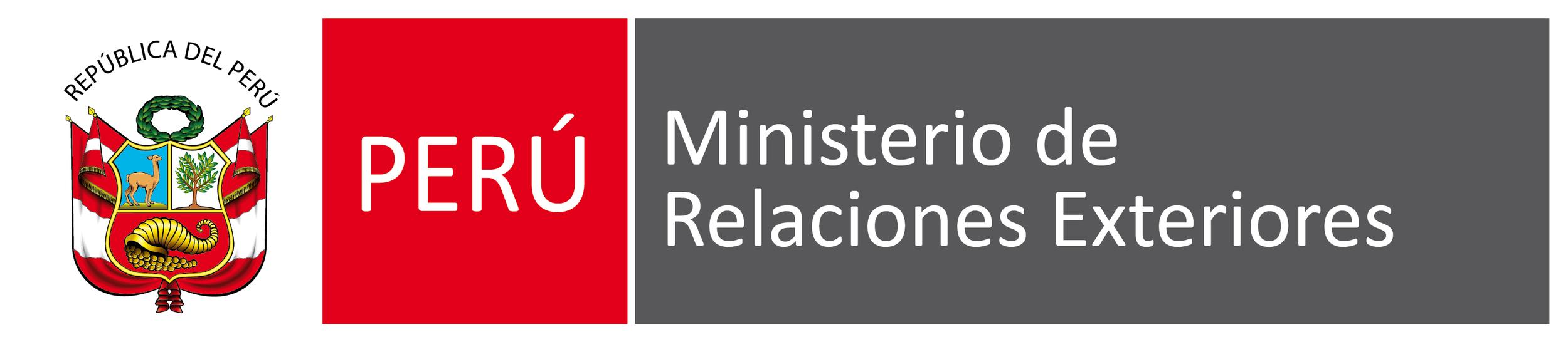 Ministerio_de_Relaciones_Exteriores_del_Peru.png