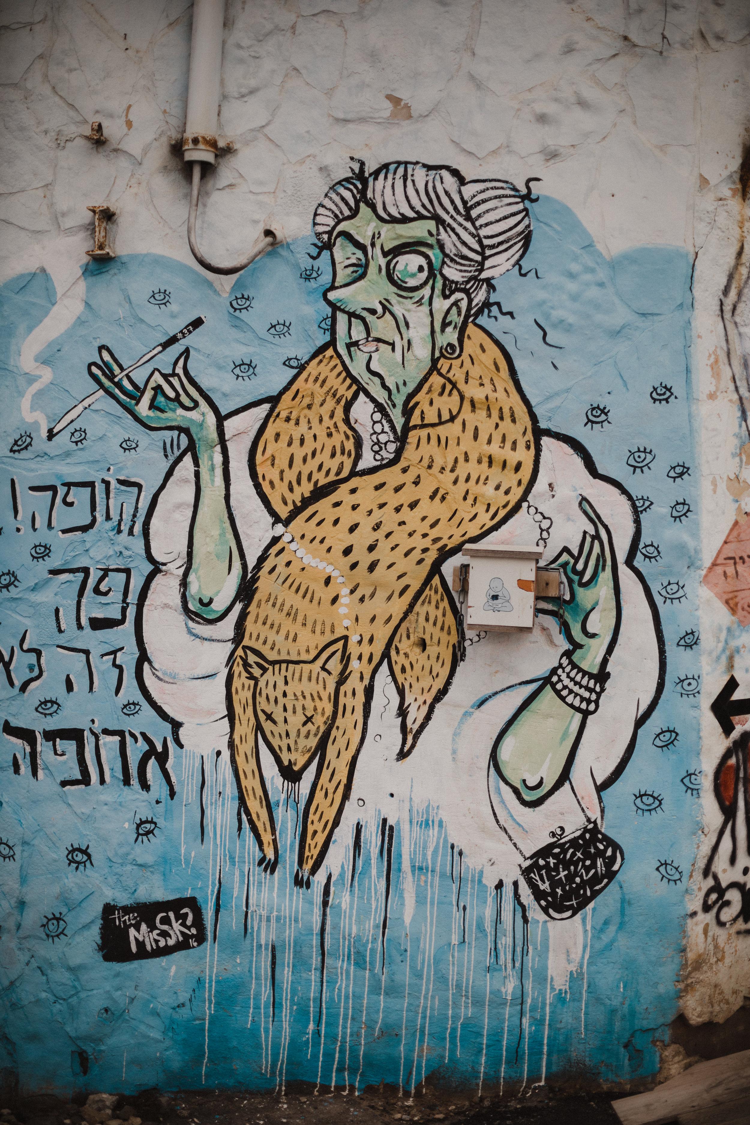 israel-511.jpg