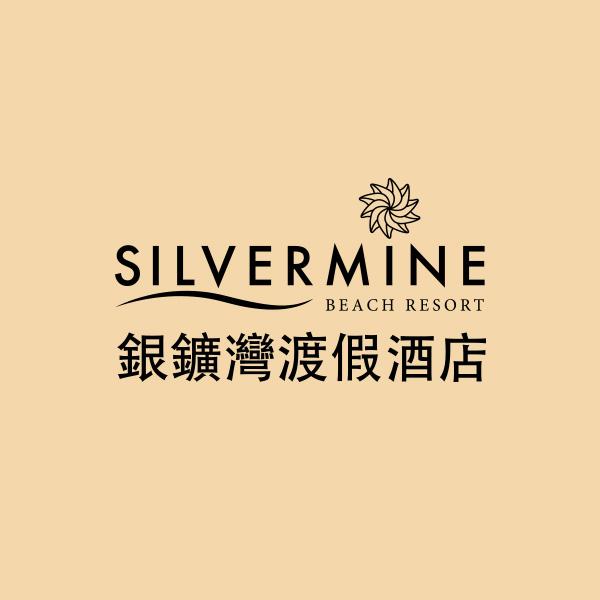silvermine.jpg