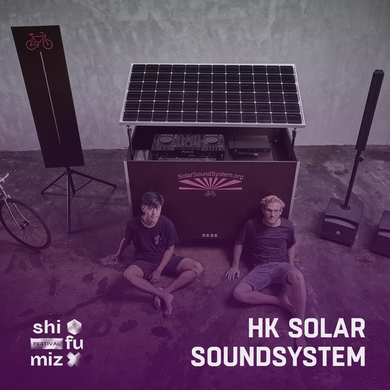 hk Solar  SoundSystem.jpg