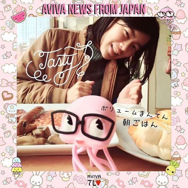 "初めまして アビバです That means ""Meet Aviva"" in Japanese. Is in it beautiful? 💕 Click on the link in Bio to step also into my Japanese site. Share with your friends in Japan 🇯🇵 #japan #japanlife #kawaii #kawaiifashion #kawaiishop #kawaiigirl #japanstyle #japanlover #pink #cutepink #pinklife #pinklove #pinkit #sopink #AvivaTLV #TLV #telaviv #telavivlife"