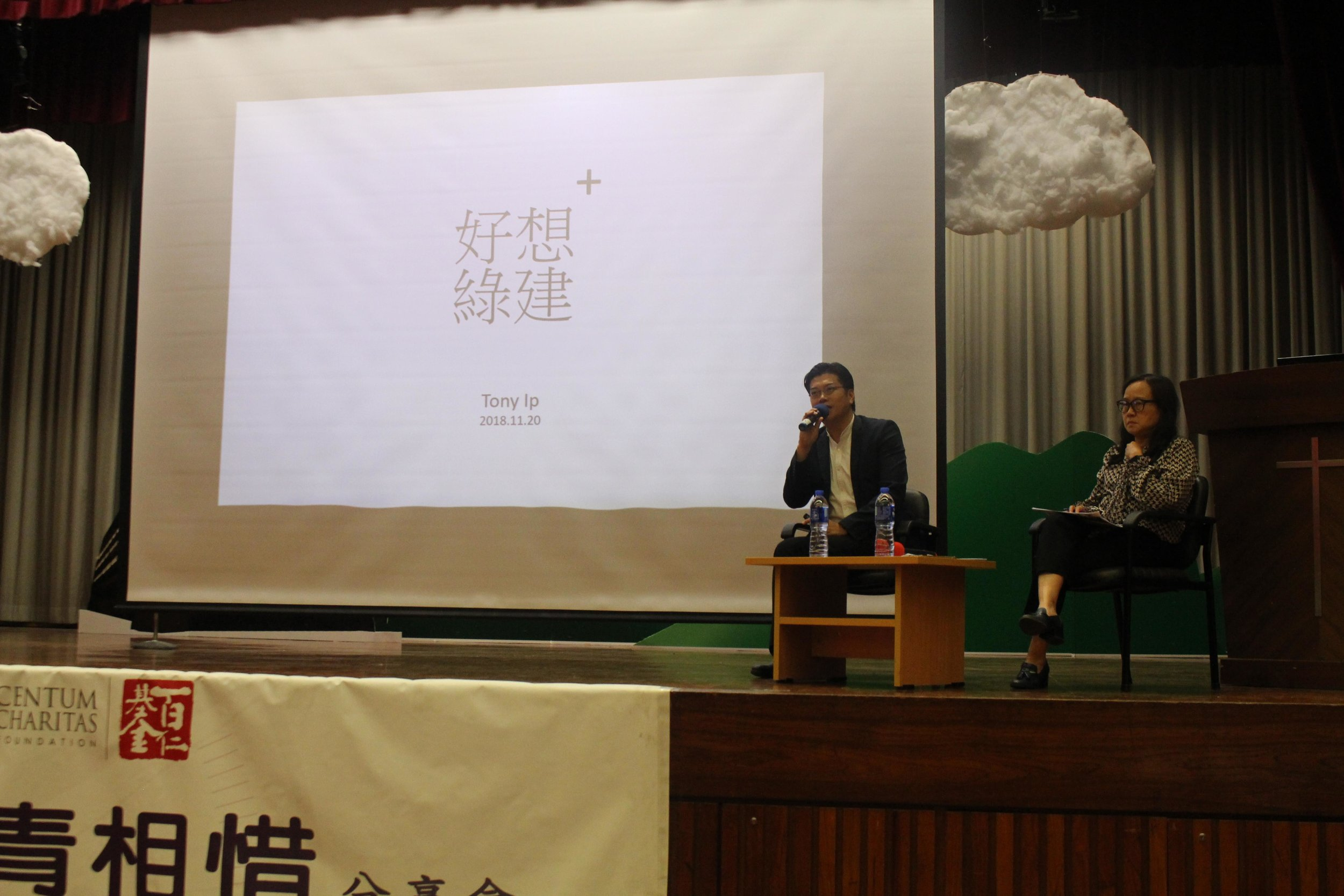 Sharing with students of Carmel Alison Lam Foundation Secondary School_1.jpg