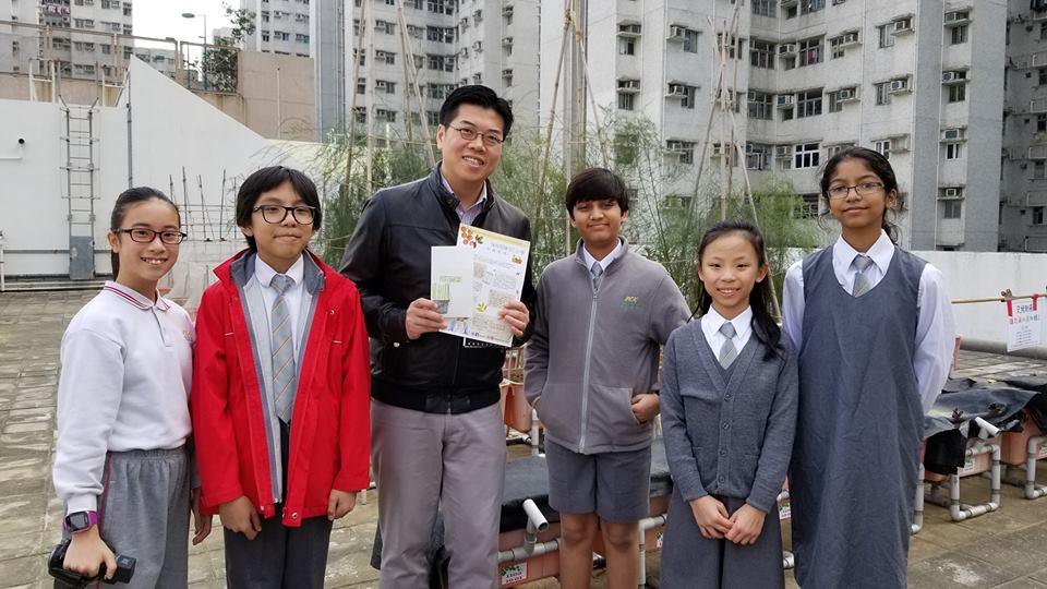 20190127_primary school_1.jpg