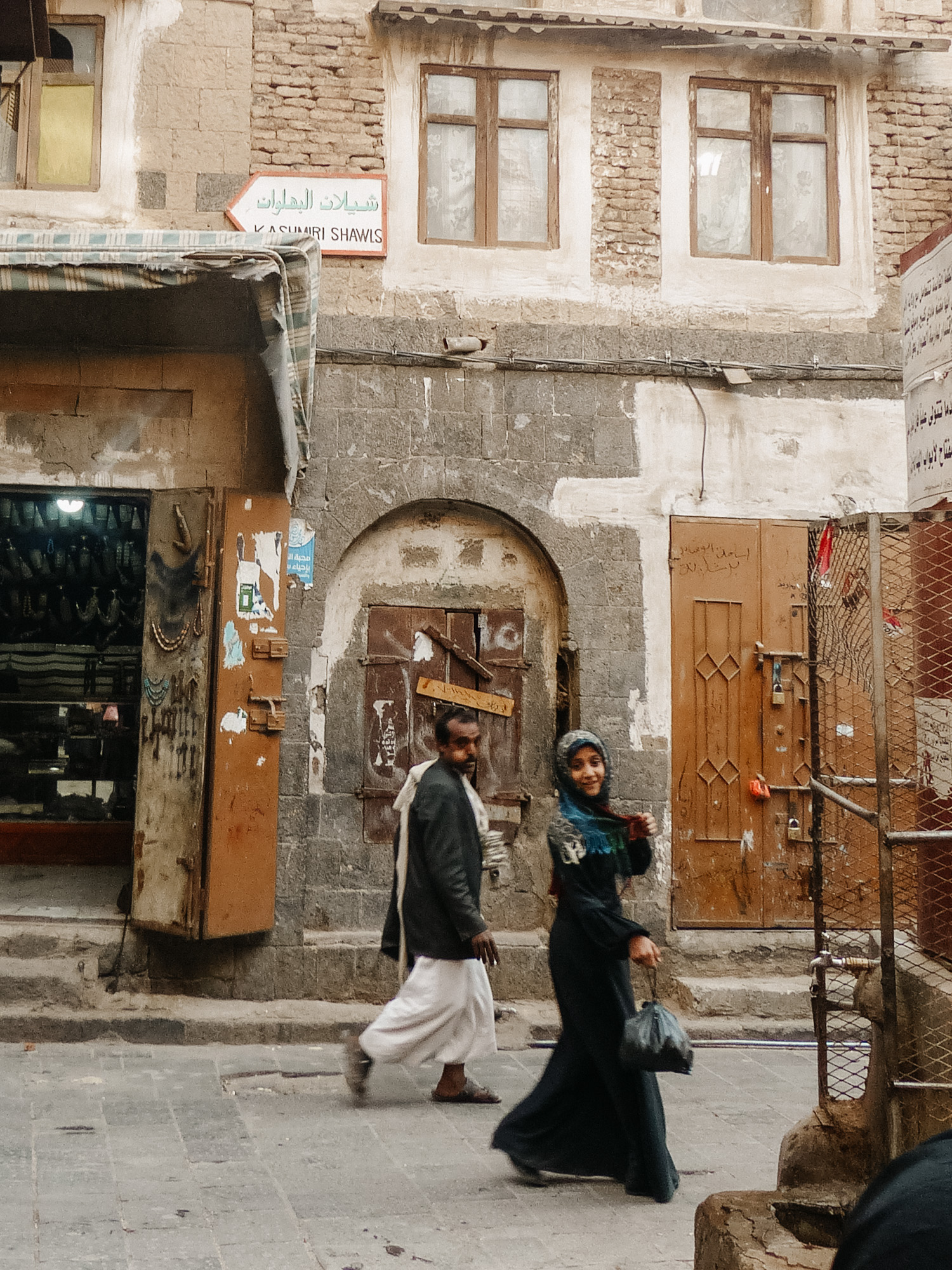 sanaa-yemen-232.jpg