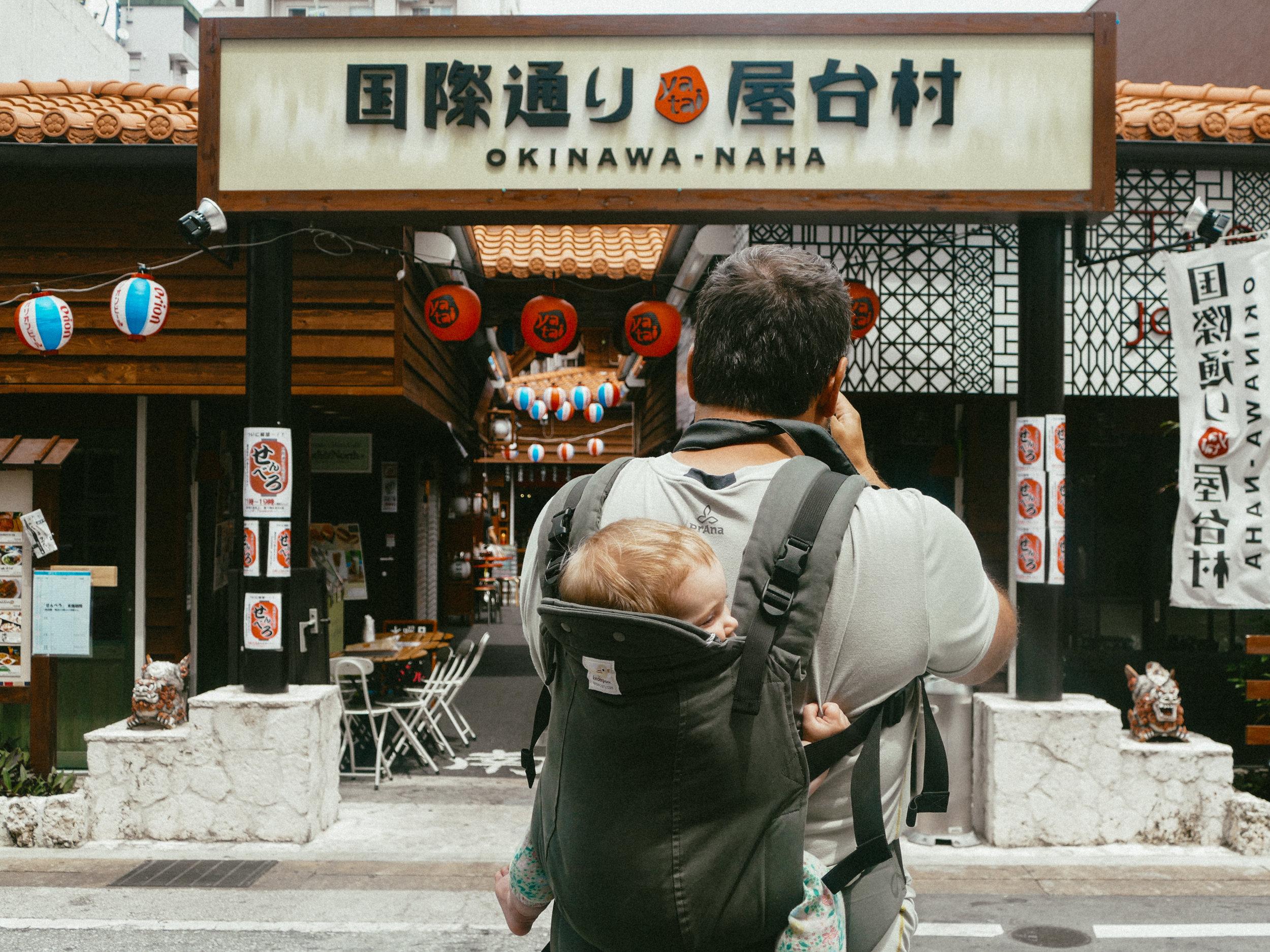 okinawa-31.jpg