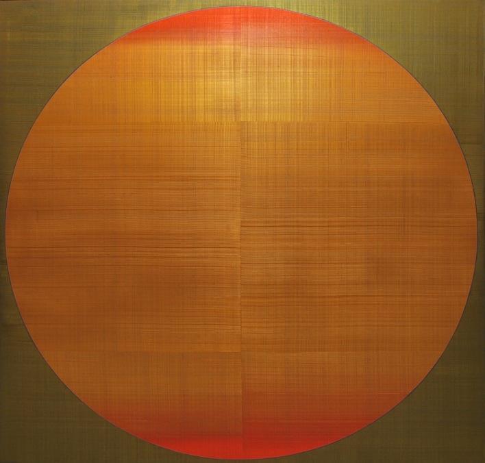 Blue Circle with Orange Reflection #2