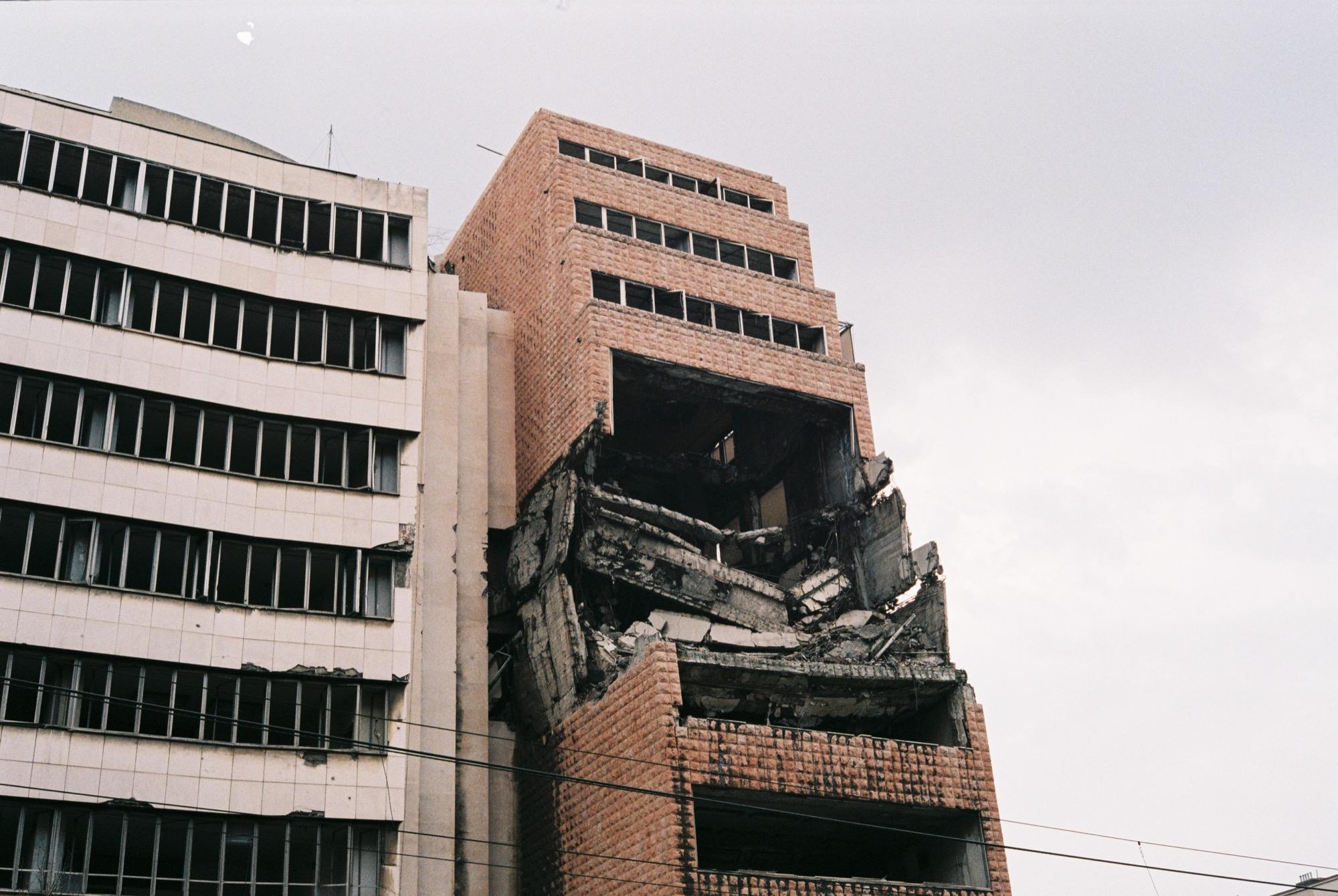 Yugoslav Ministry of Defence Building Still Damaged from 1999 NATO Bombing - Belgrade, Serbia