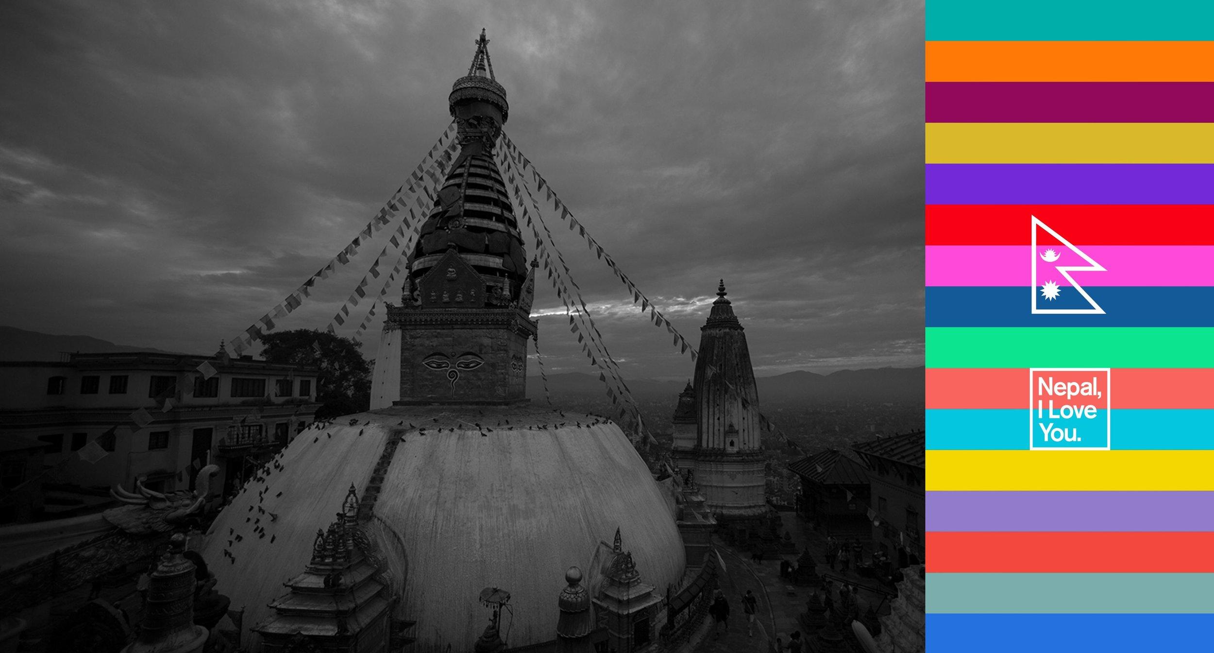 Nepal Logo with Swayambhunath Stupa