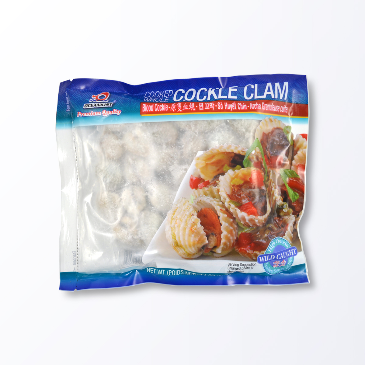 CLA140-Clam-Cockle-Whole-Cooked.jpg