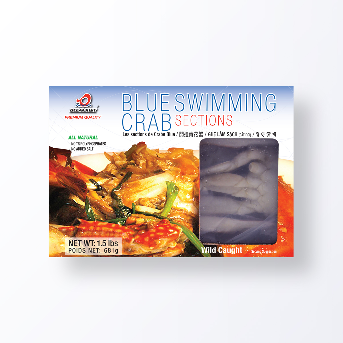 CRA317-Crab-Blue-Swimming-Section.jpg