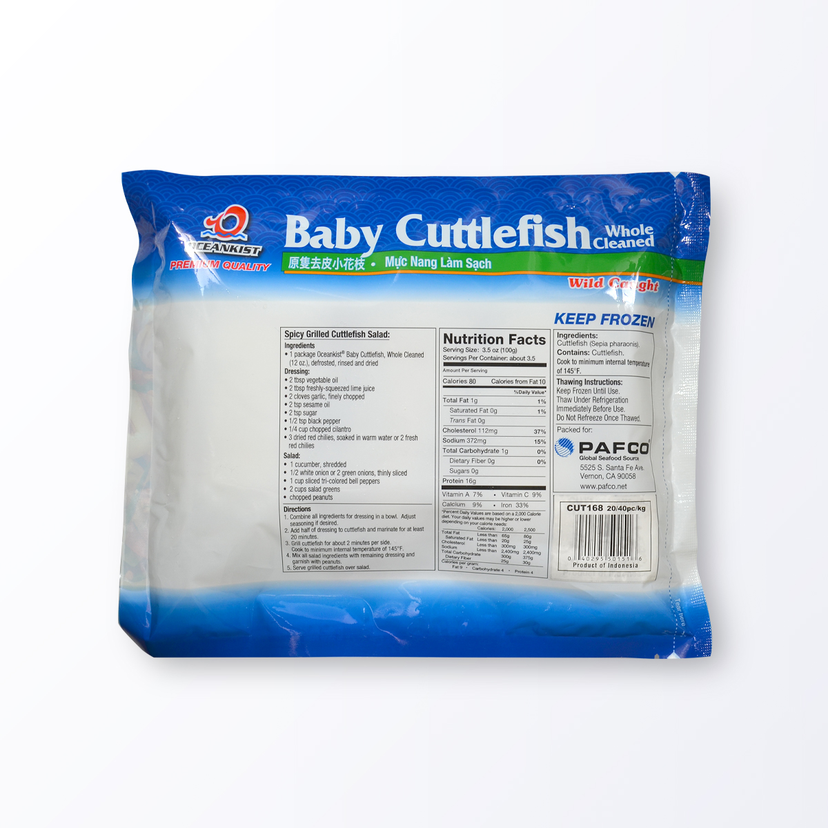 CUT168-Cuttlefish-Baby-Whole-Cleaned-back.jpg