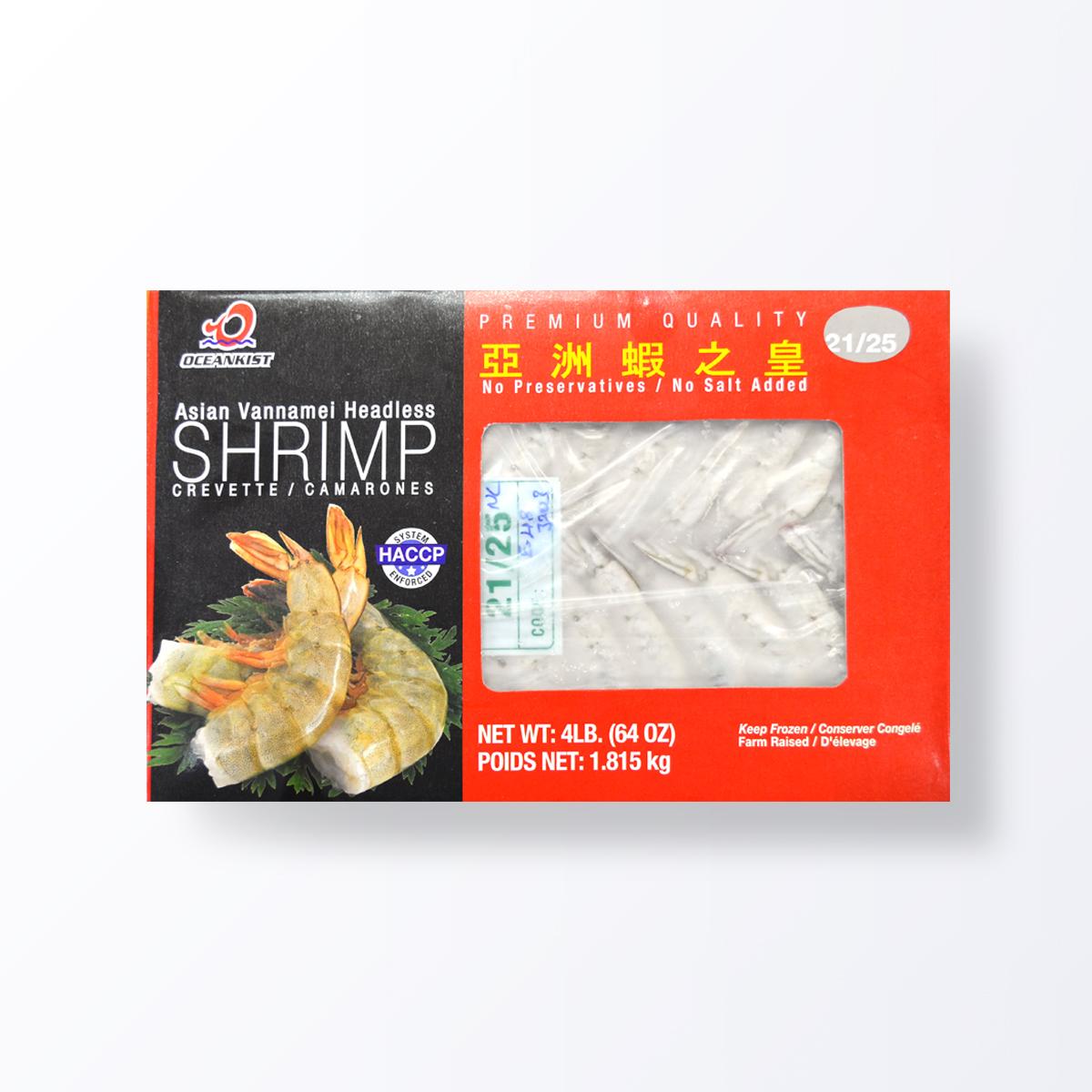 SHR175-Shrimp-Vannamei-Headless-Shell-On-front.JPG