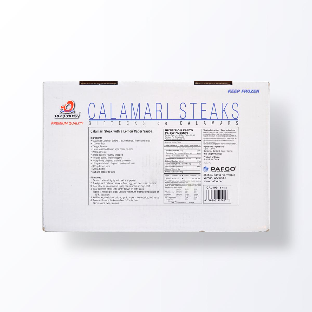 CAL109-Calamari-Steak-back.jpg