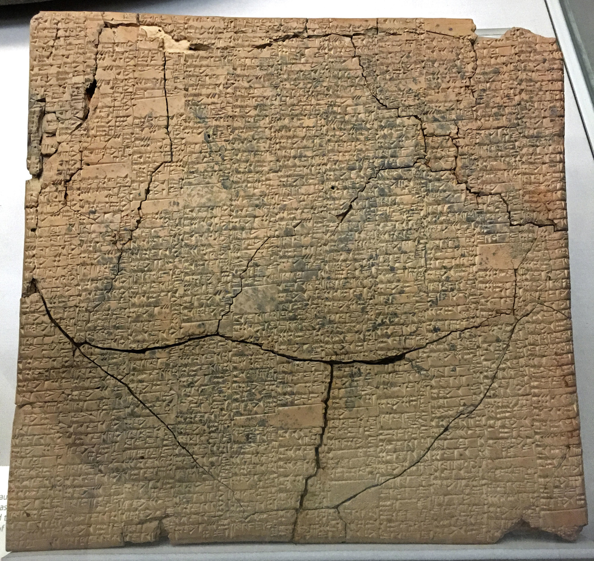 Babylonian clay cuneiform tablet, the British Museum.