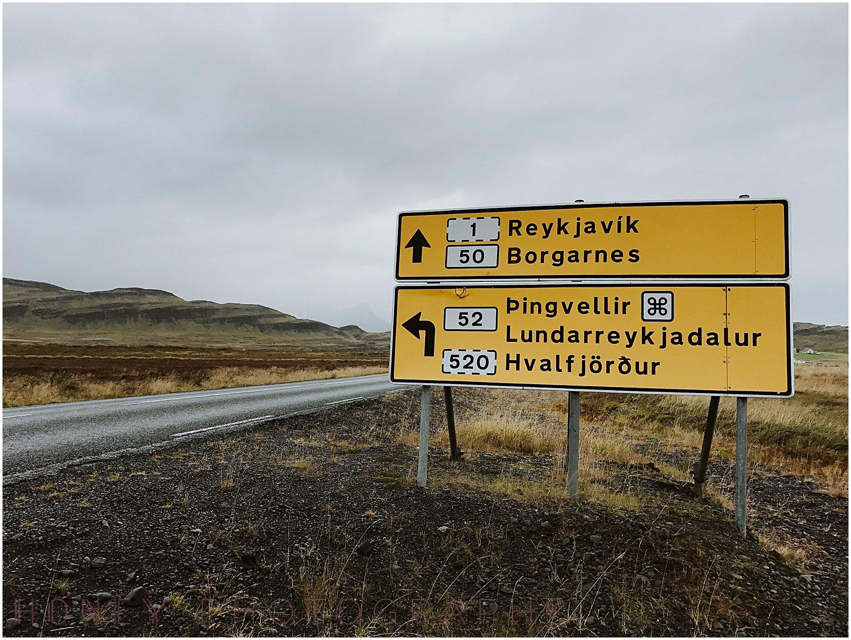 reykjavikicelandtravel0042.JPG