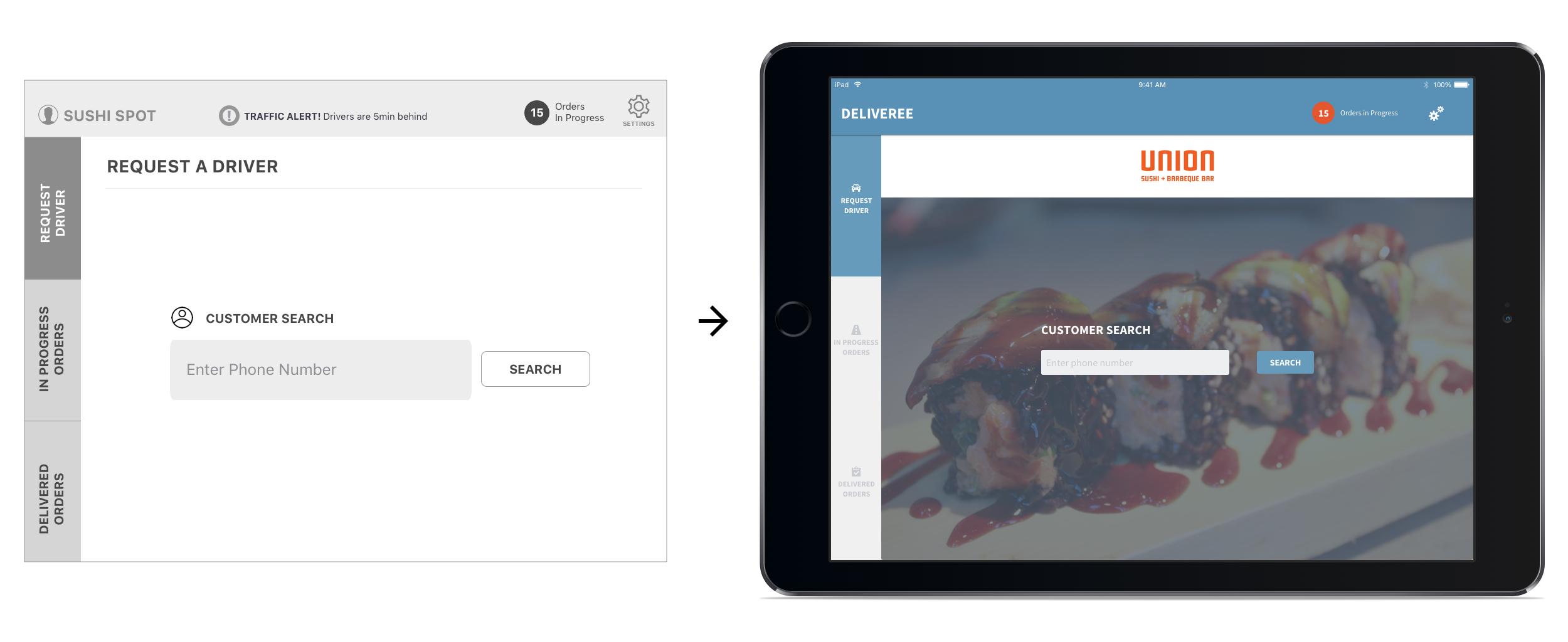 Customer Search - 1st Pass .jpg