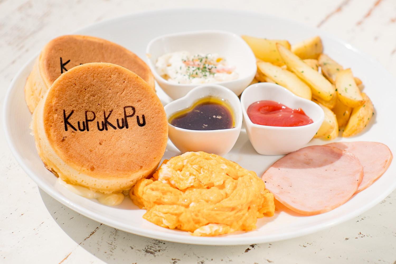 kupu2_food-3.jpg