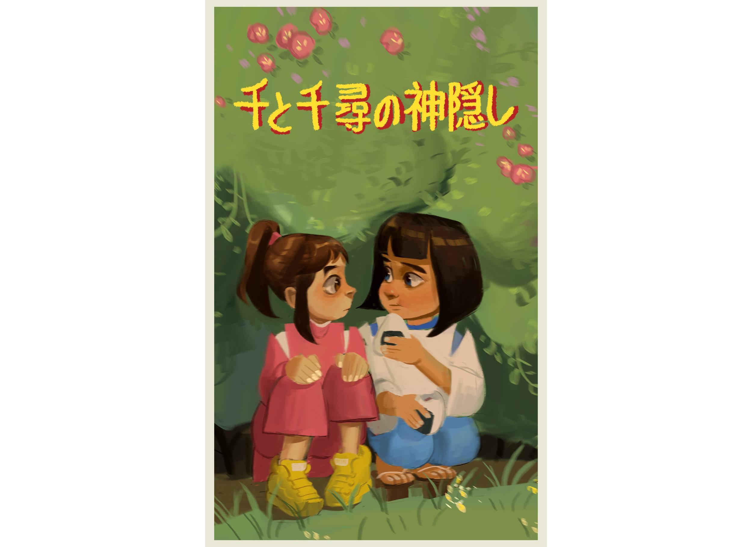 CHIHIROHAKU.jpg