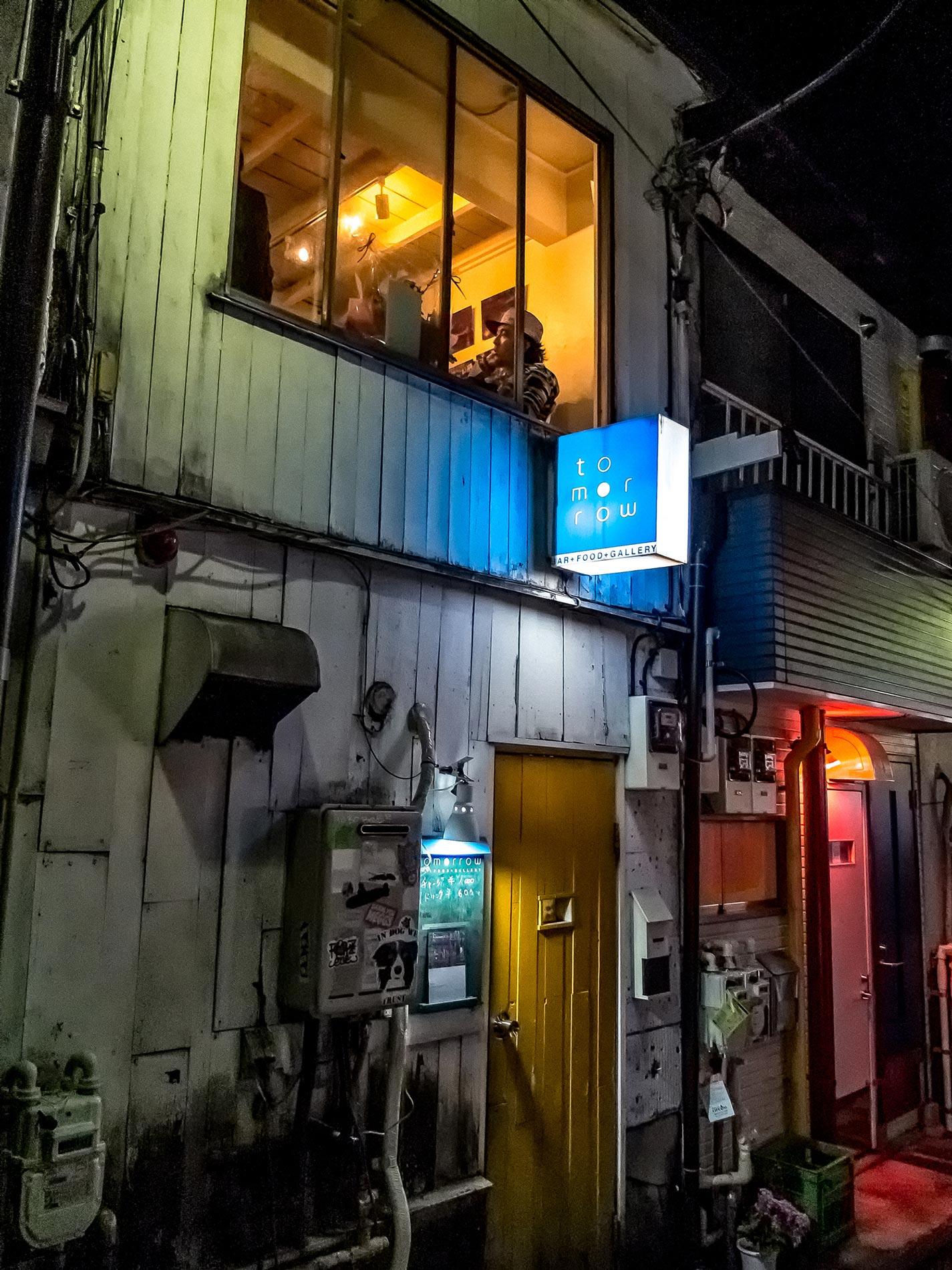 Tokyo back streets - Shinjuku Golden Gai
