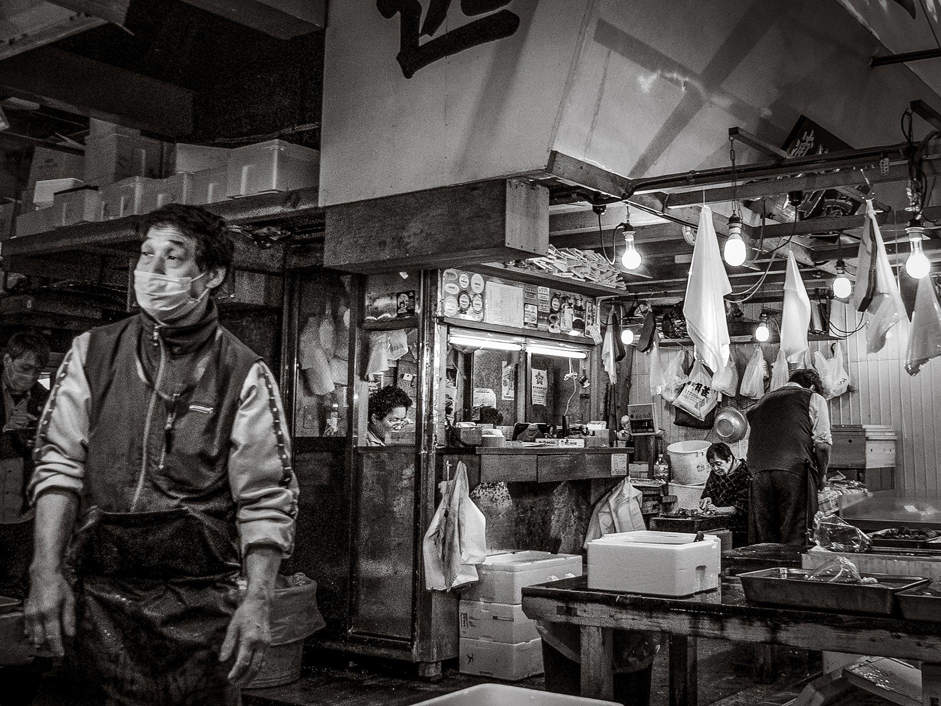 Face mask - Tsukiji fish market