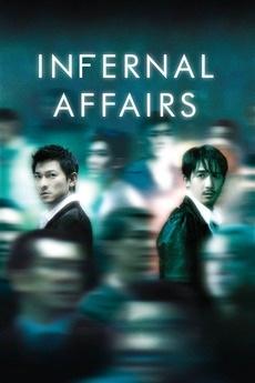 Infernal+affairs+poste+r5.jpg
