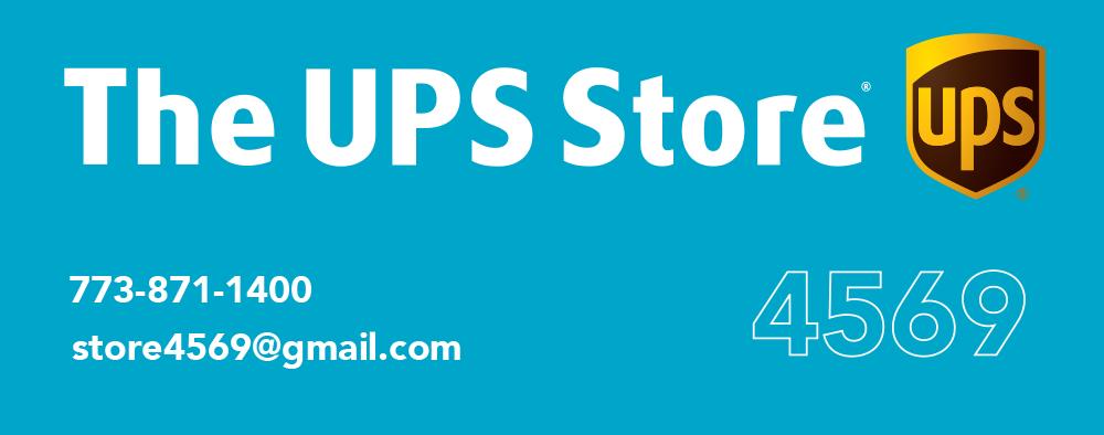 UPS-Store-Logo.png