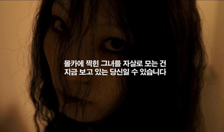 Source: The Korea Times