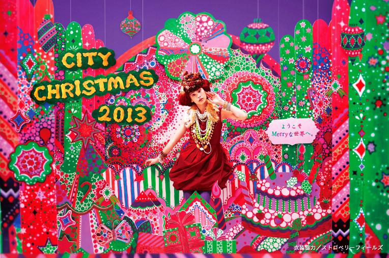 nambacity_christmas_2.jpg