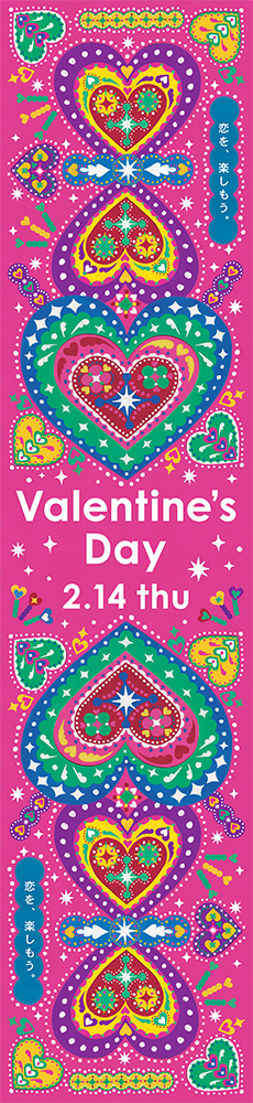 moypup_valentine_2.jpg