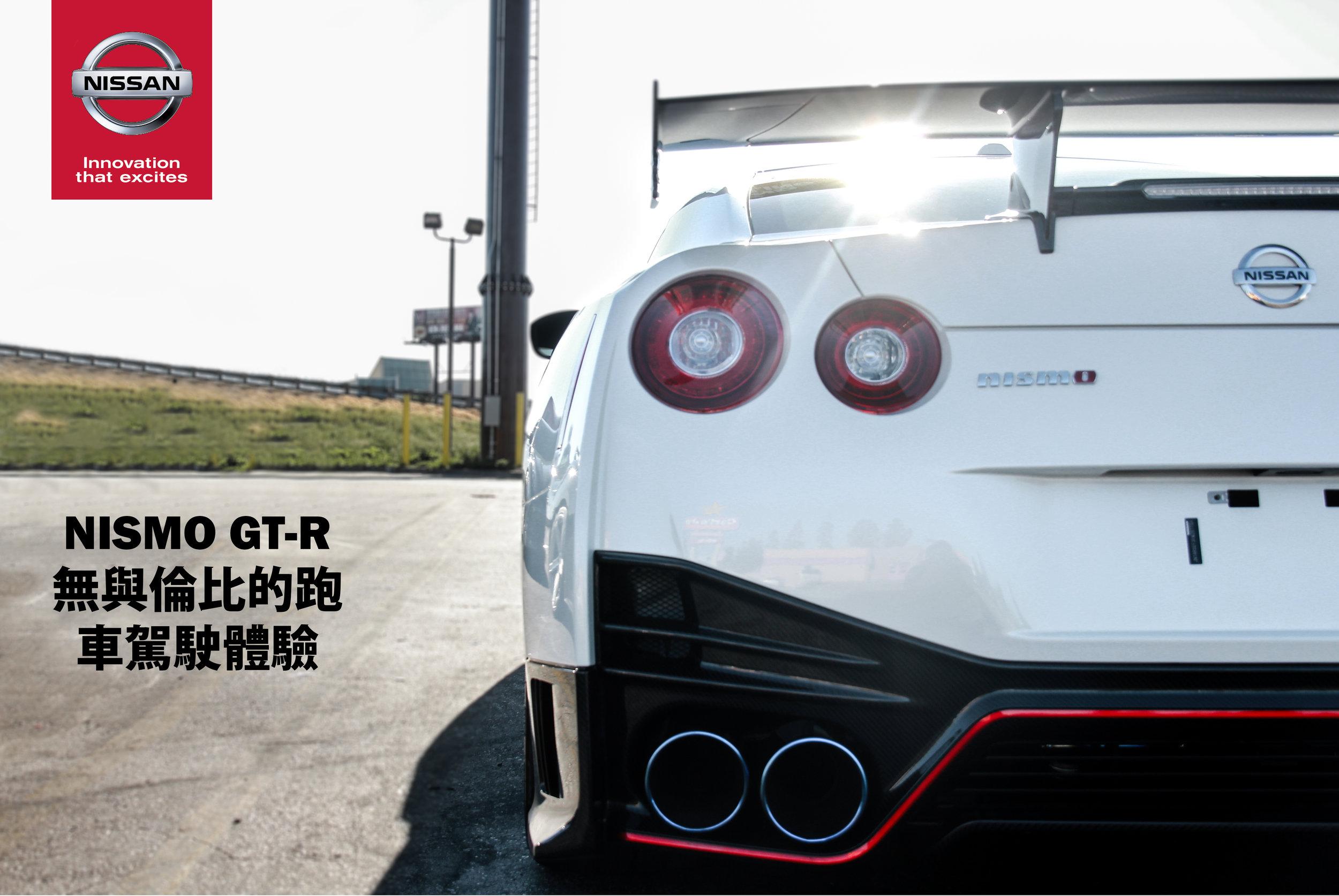 Nissan Nismo GT-R Ad