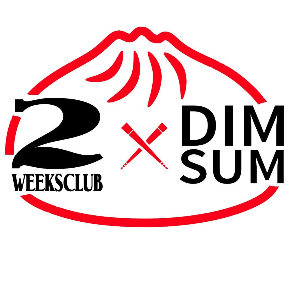 2_weeks_ club_dimsum_logo.jpg