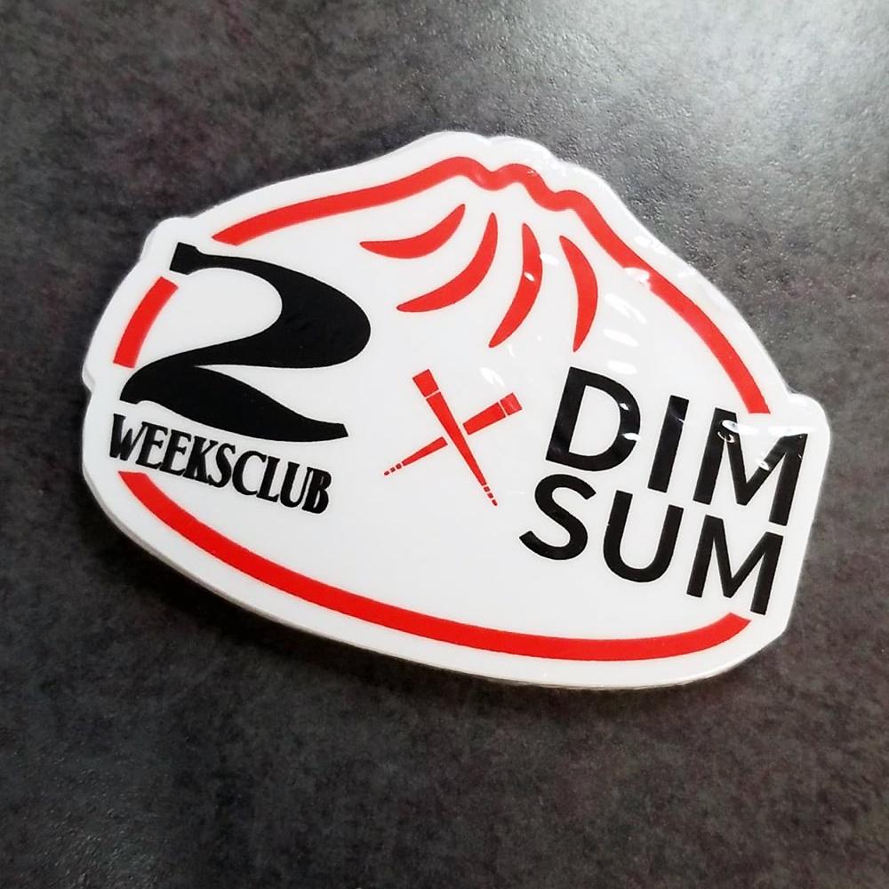 2_weeks_ club_dimsum_sticker.jpg