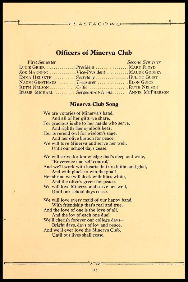 Minerva Club Officers & Song
