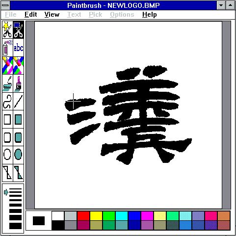洋泾浜 Logo