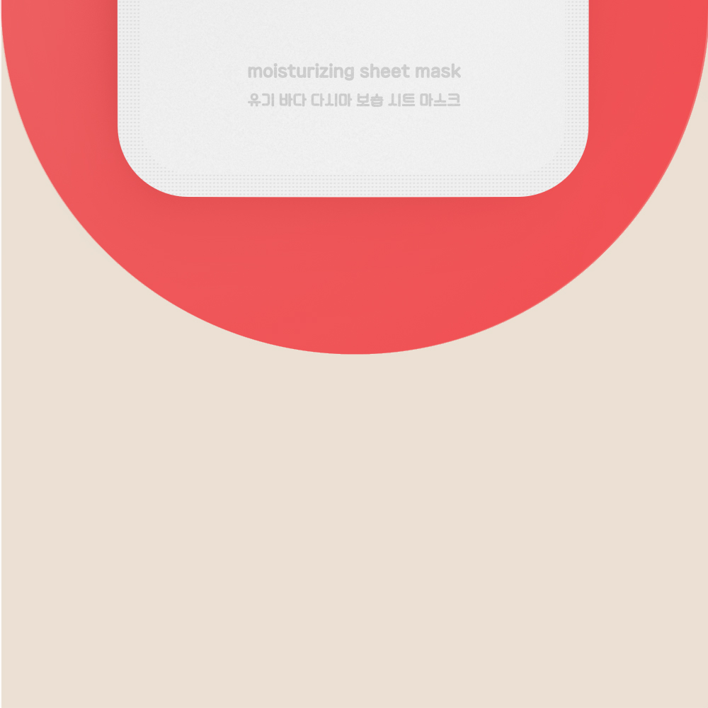 moisturizer 3 new.jpg