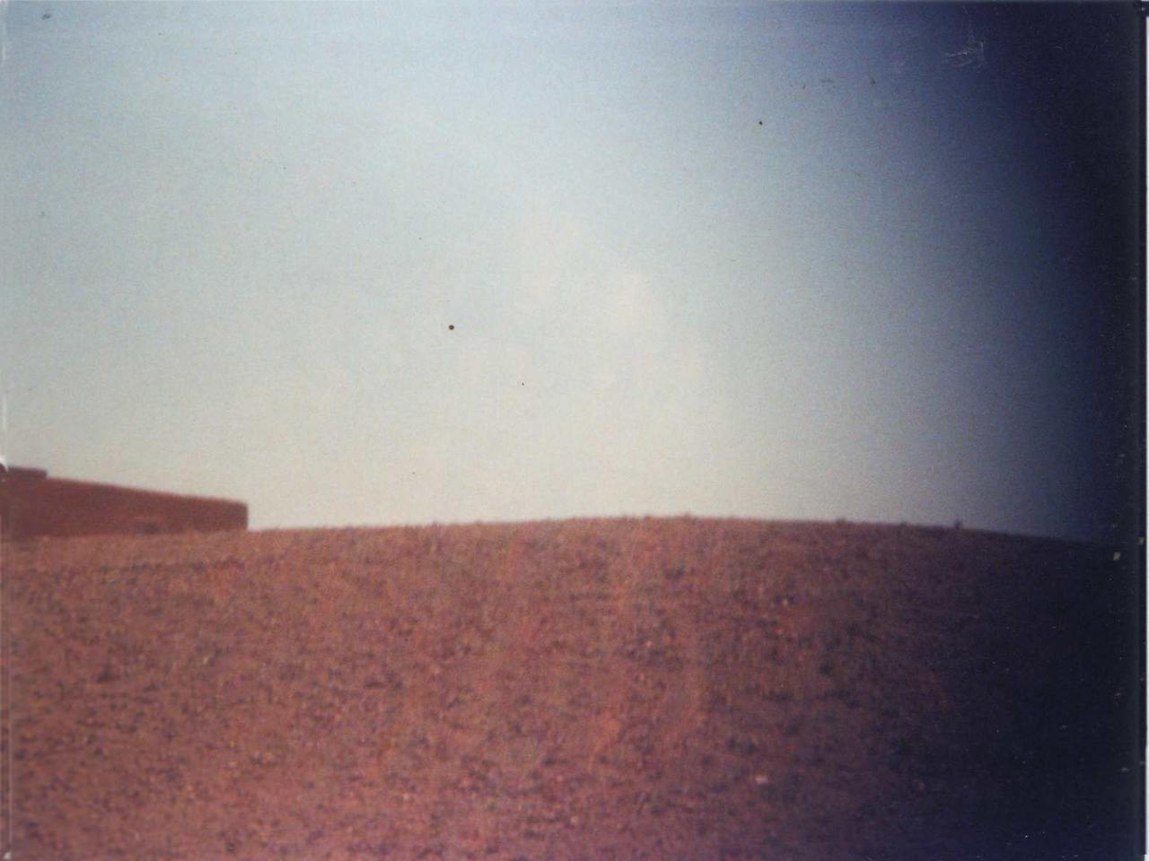 Horizon7.JPG