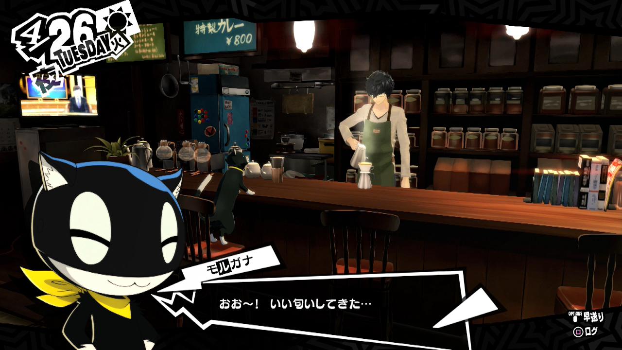 Persona 5 Coffee