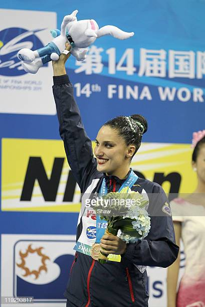 - Andrea at the 2011 FINA World Championships in Shanghai