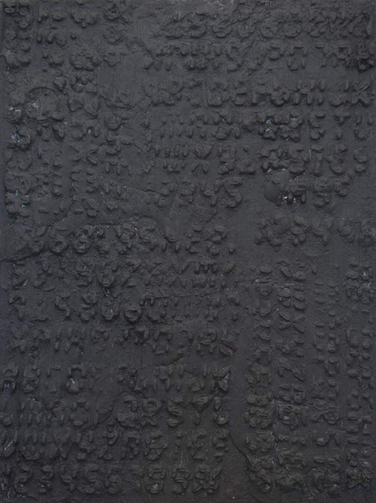 o.T.  40x30 cm  Oil on wood