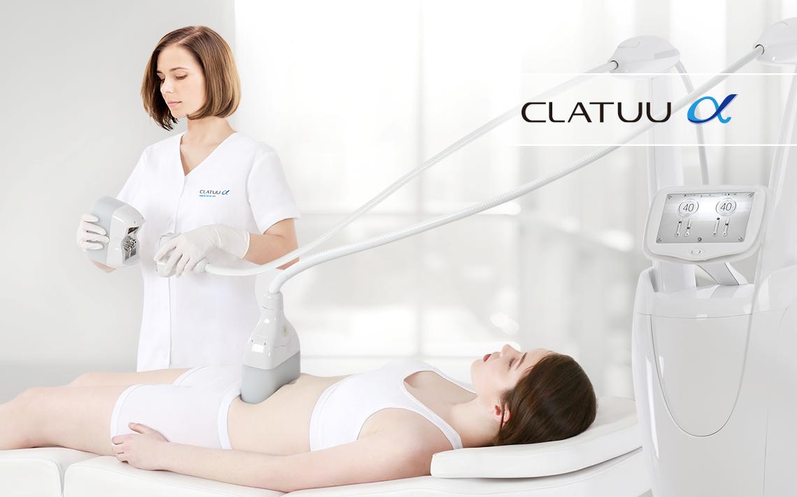 Clatuu Alpha No Limits Fat Freezing.png