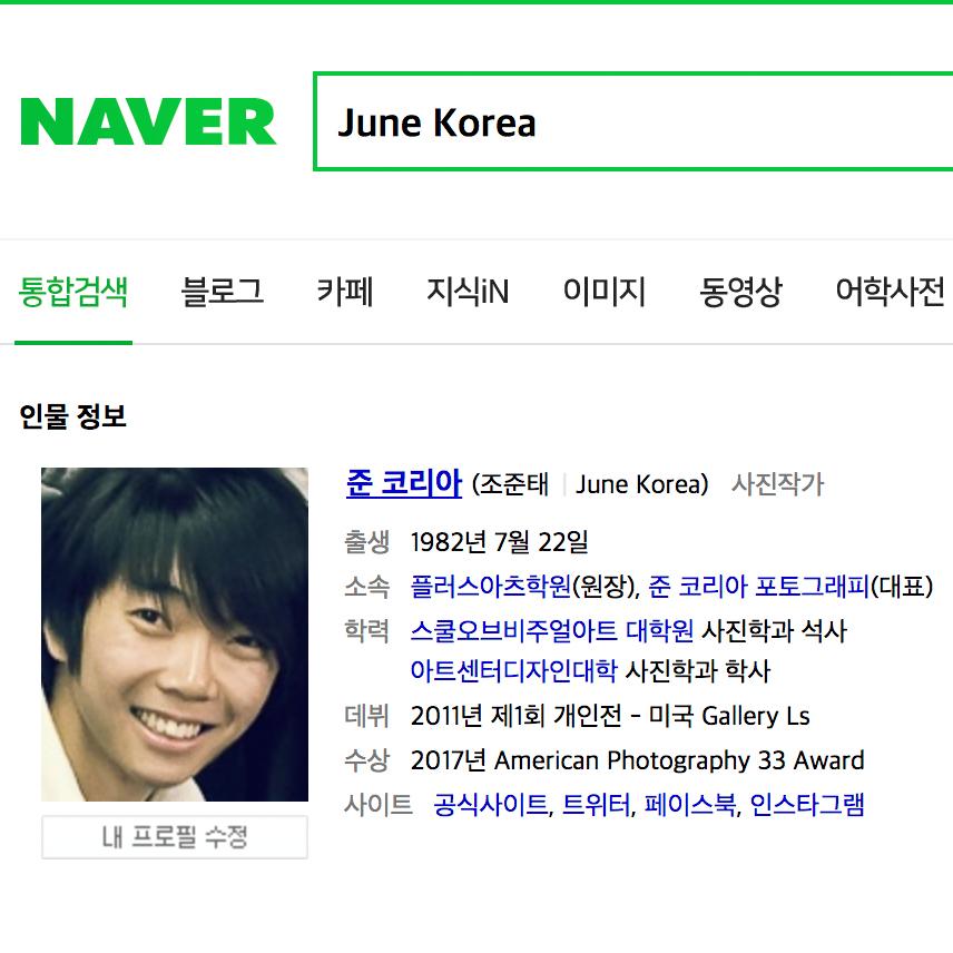 www.plusarts.net - Naver.jpg