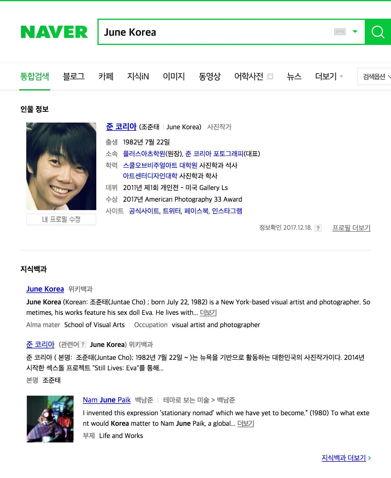 www.JuneKorea.com - E180119.jpg