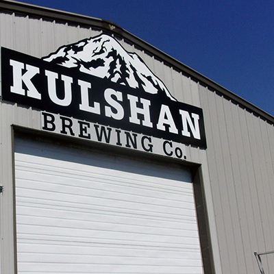 kulshan brewing.jpg