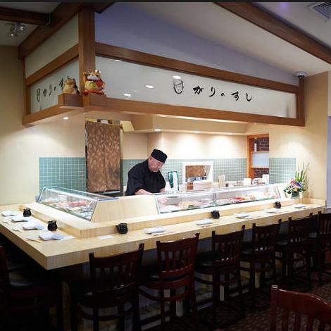 Sushi of Gari