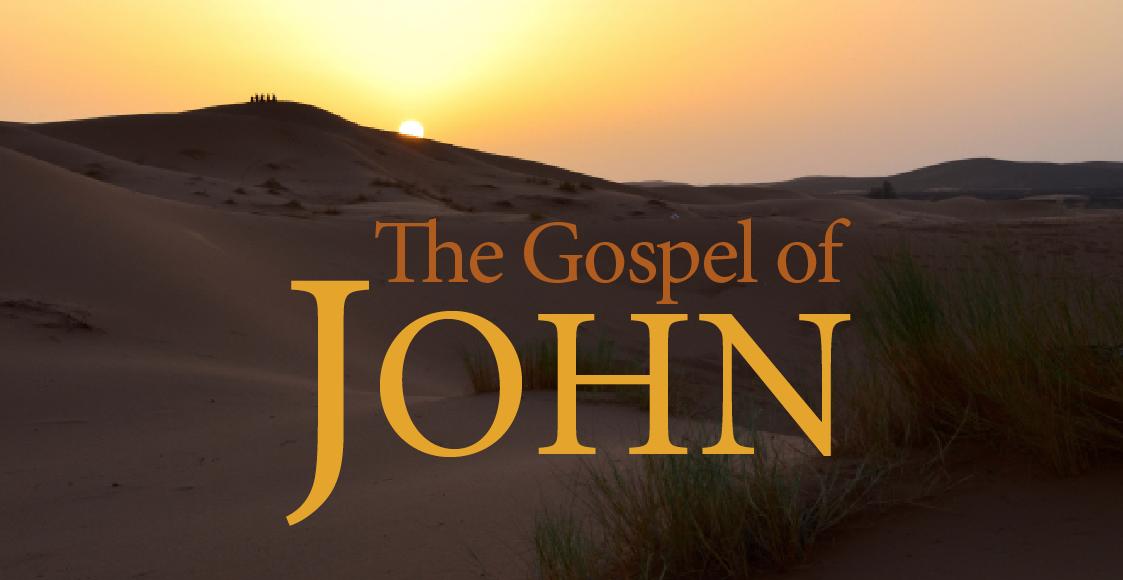 GospelJohnimagewebready.png